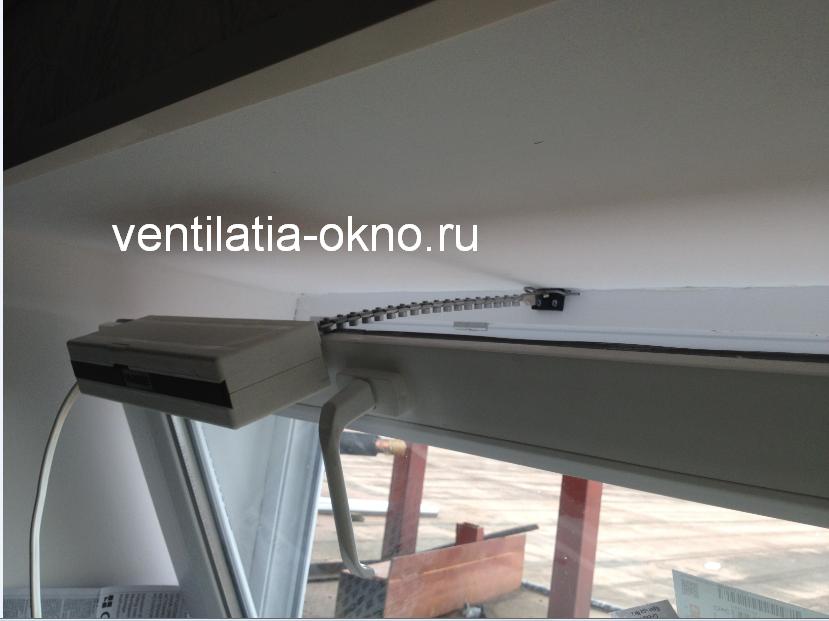 Электропривод на окна установка